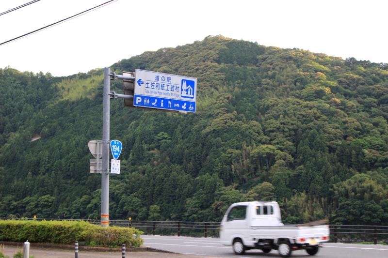 f:id:toshi-k-yuto:20170604104625j:plain
