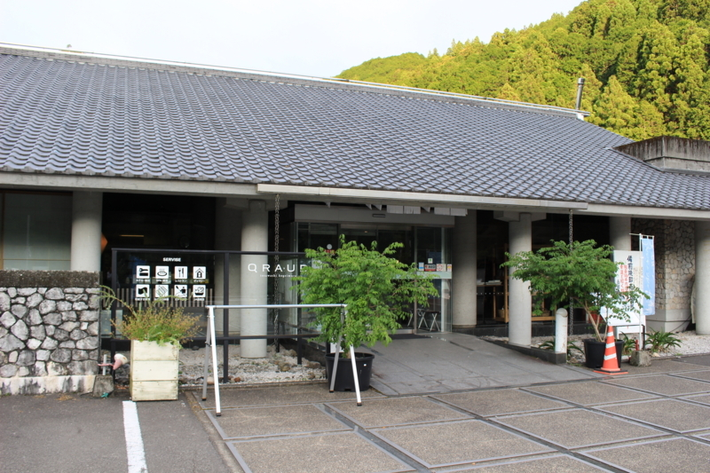 f:id:toshi-k-yuto:20170604104626j:plain