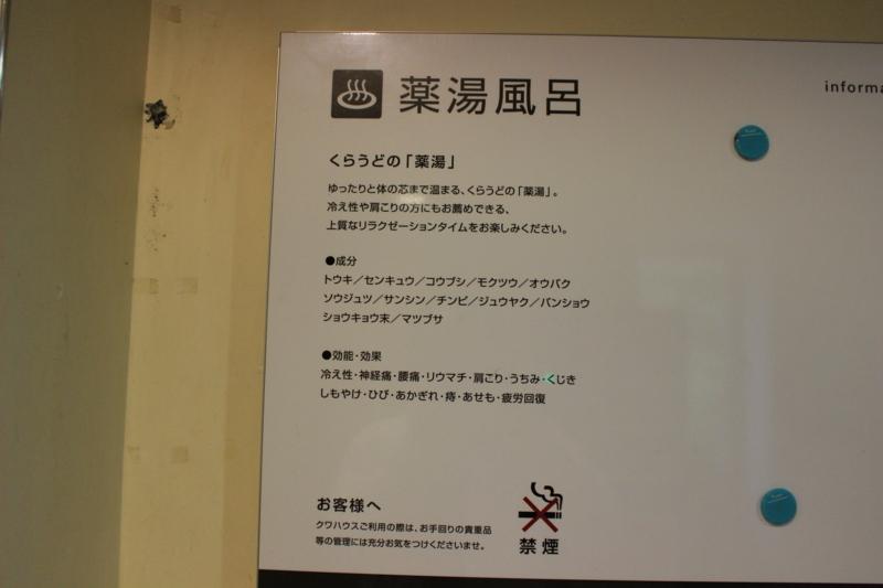 f:id:toshi-k-yuto:20170604104628j:plain