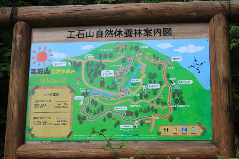 f:id:toshi-k-yuto:20170604113424j:plain