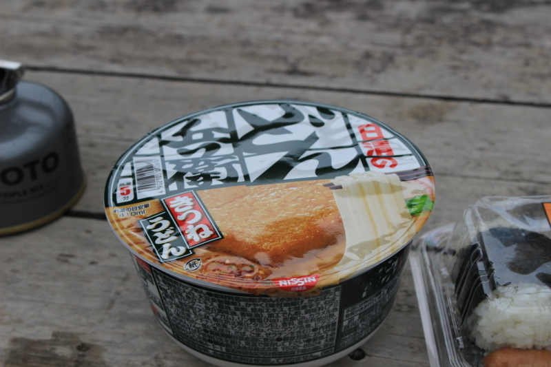 f:id:toshi-k-yuto:20170604122830j:plain
