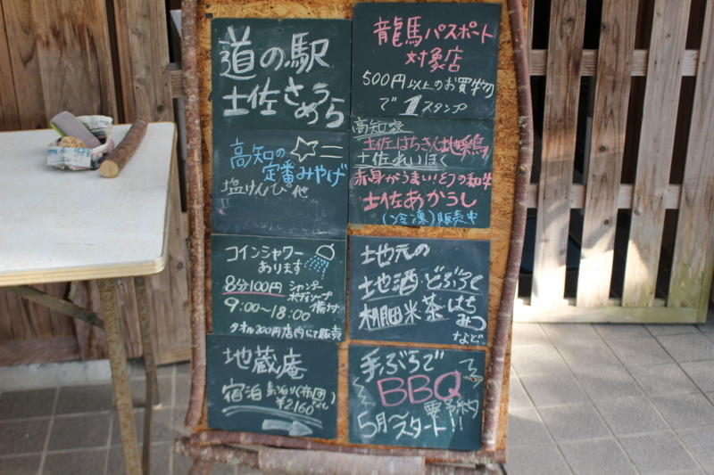 f:id:toshi-k-yuto:20170607221350j:plain