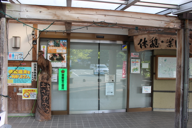 f:id:toshi-k-yuto:20170607221408j:plain