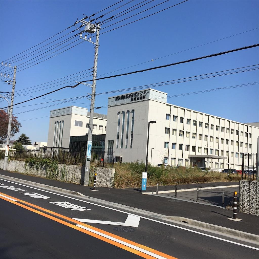 f:id:toshi-kuma25317:20161204002358j:image
