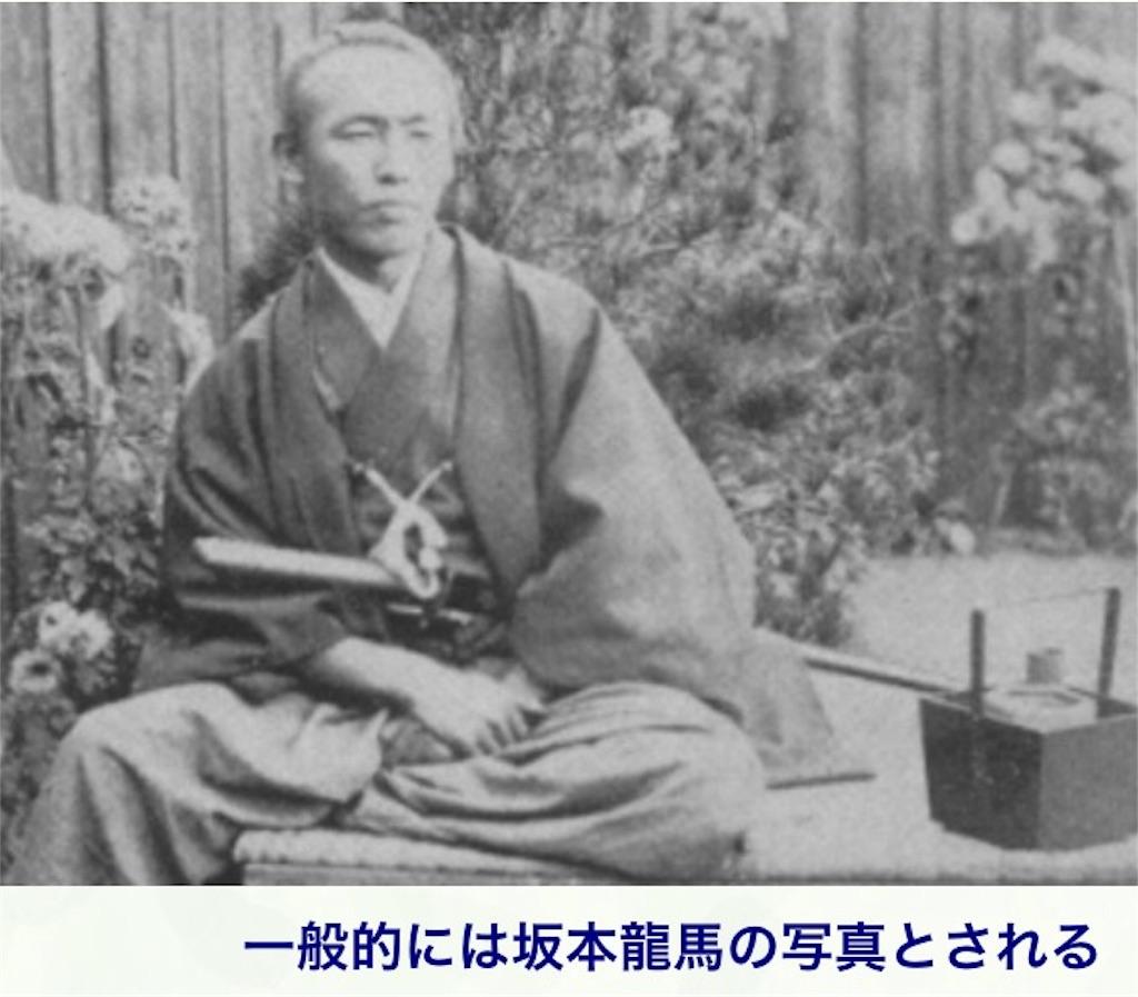 f:id:toshi-kuma25317:20161206103358j:image