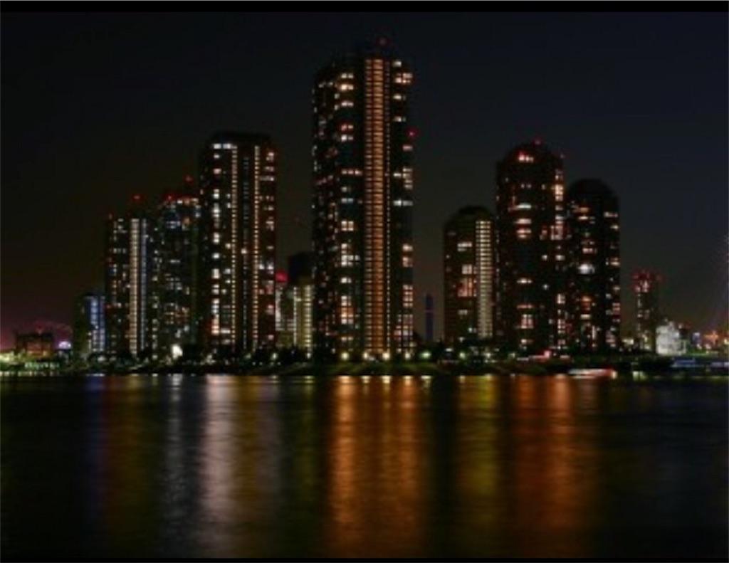 f:id:toshi-kuma25317:20170103190844j:image