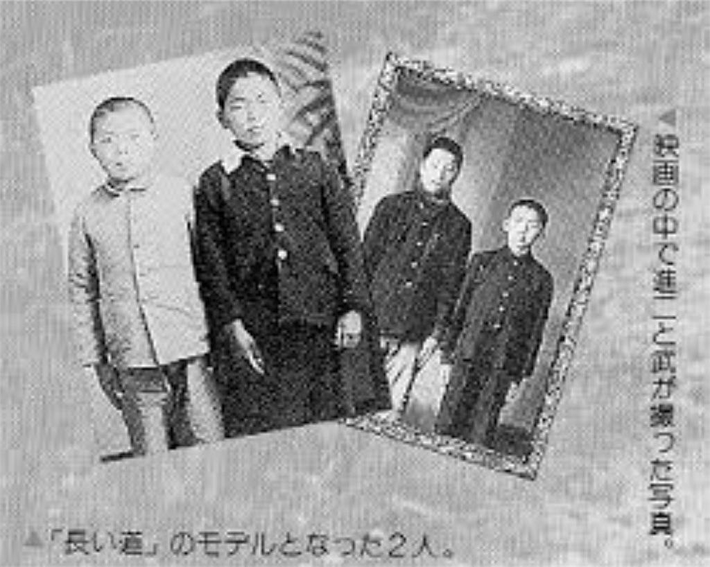f:id:toshi-kuma25317:20170121114536j:image