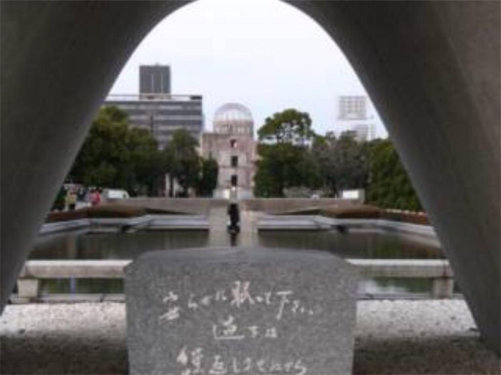 f:id:toshi-kuma25317:20170208211922j:image
