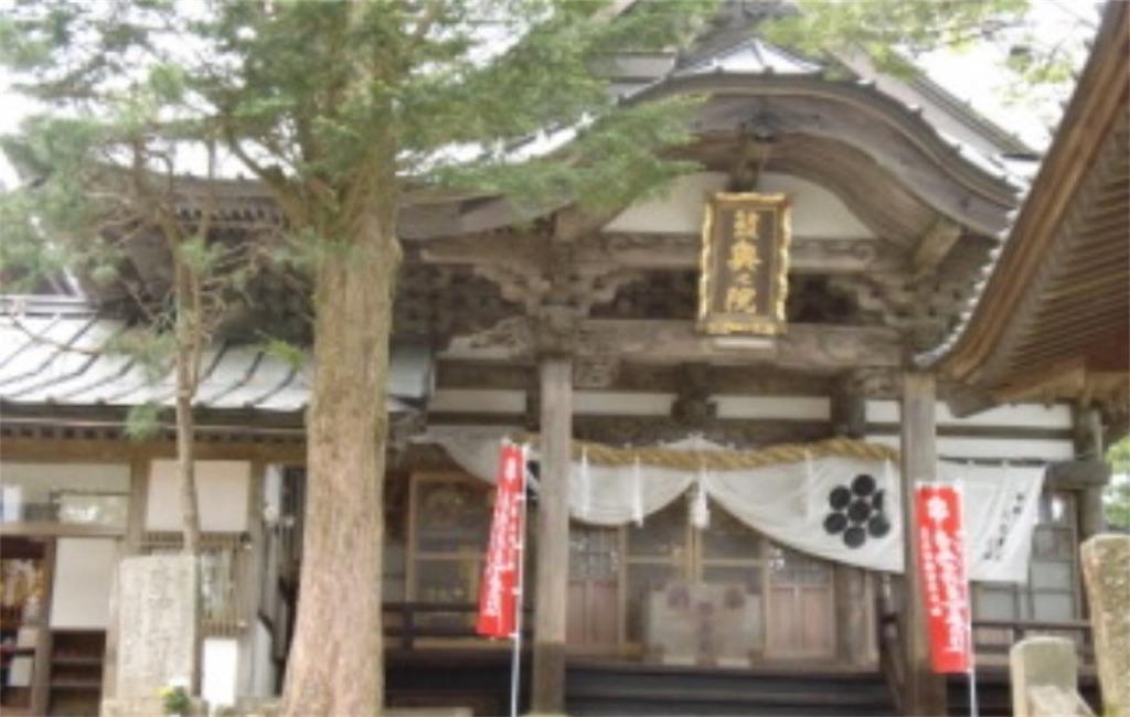 f:id:toshi-kuma25317:20170211022742j:image