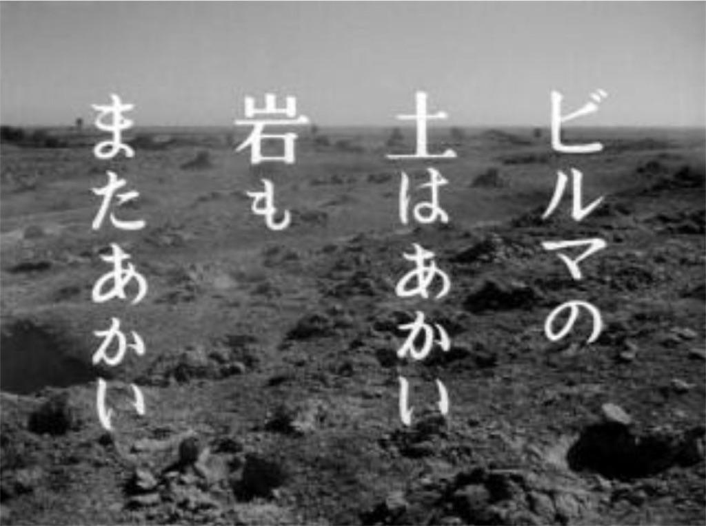 f:id:toshi-kuma25317:20170212093919j:image
