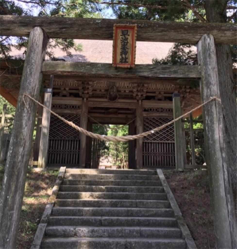 f:id:toshi-kuma25317:20180430071737j:image
