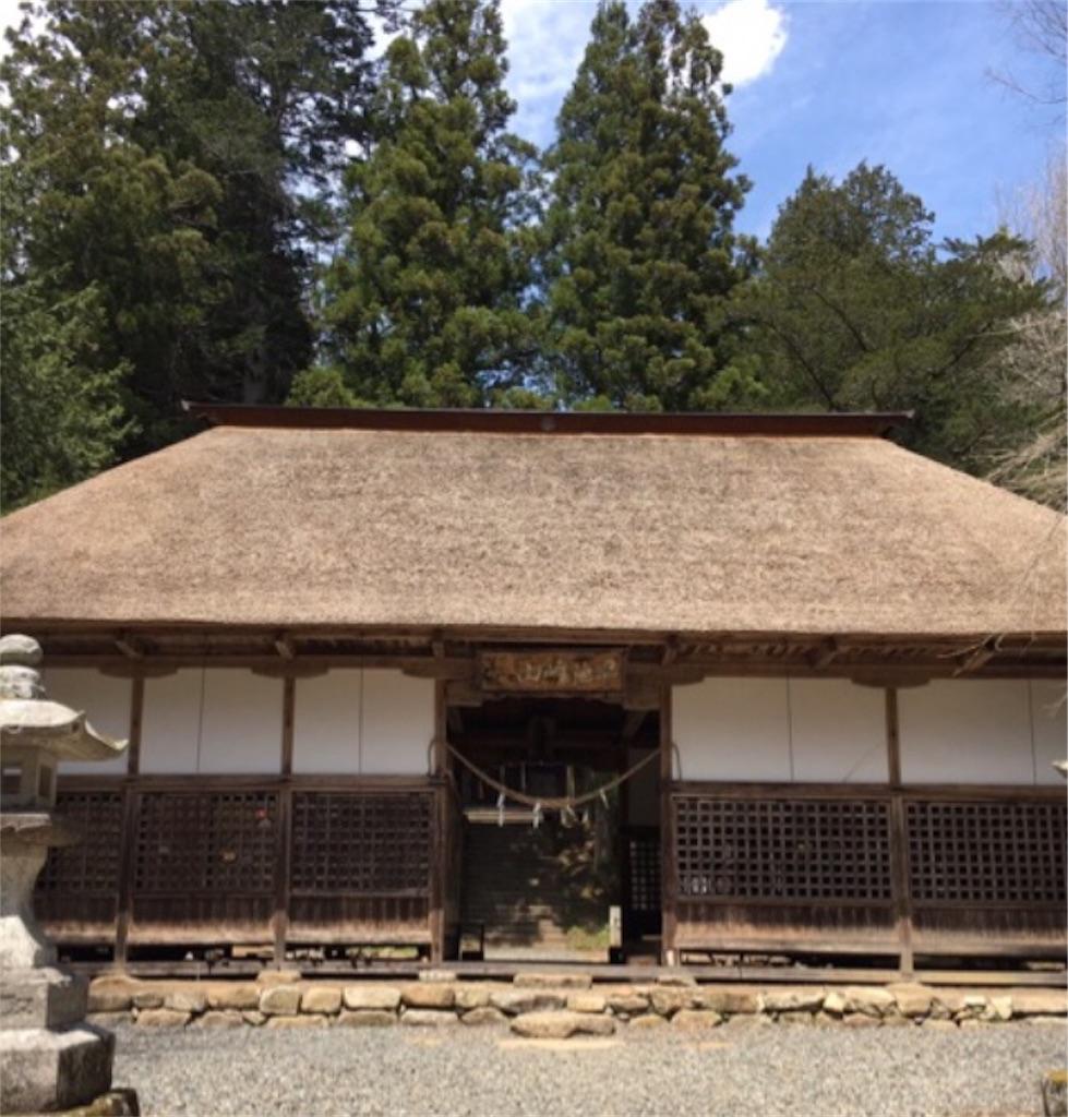 f:id:toshi-kuma25317:20180430071843j:image