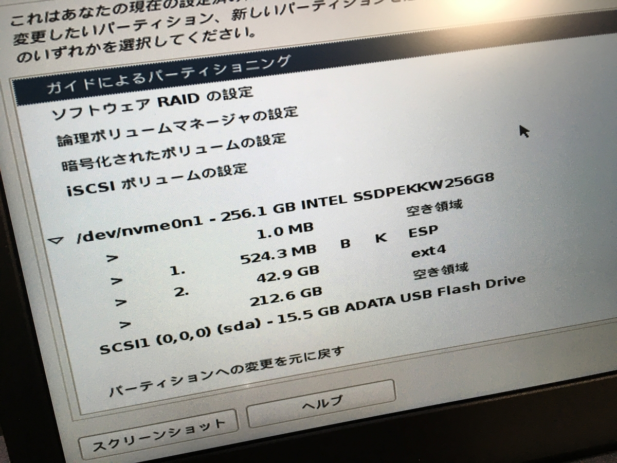 f:id:toshi-mtk:20200714001508j:plain