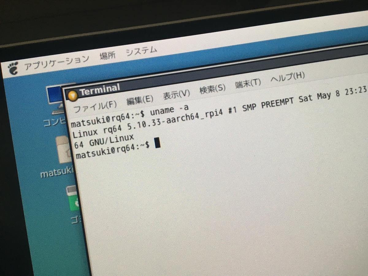 f:id:toshi-mtk:20210515015331j:plain