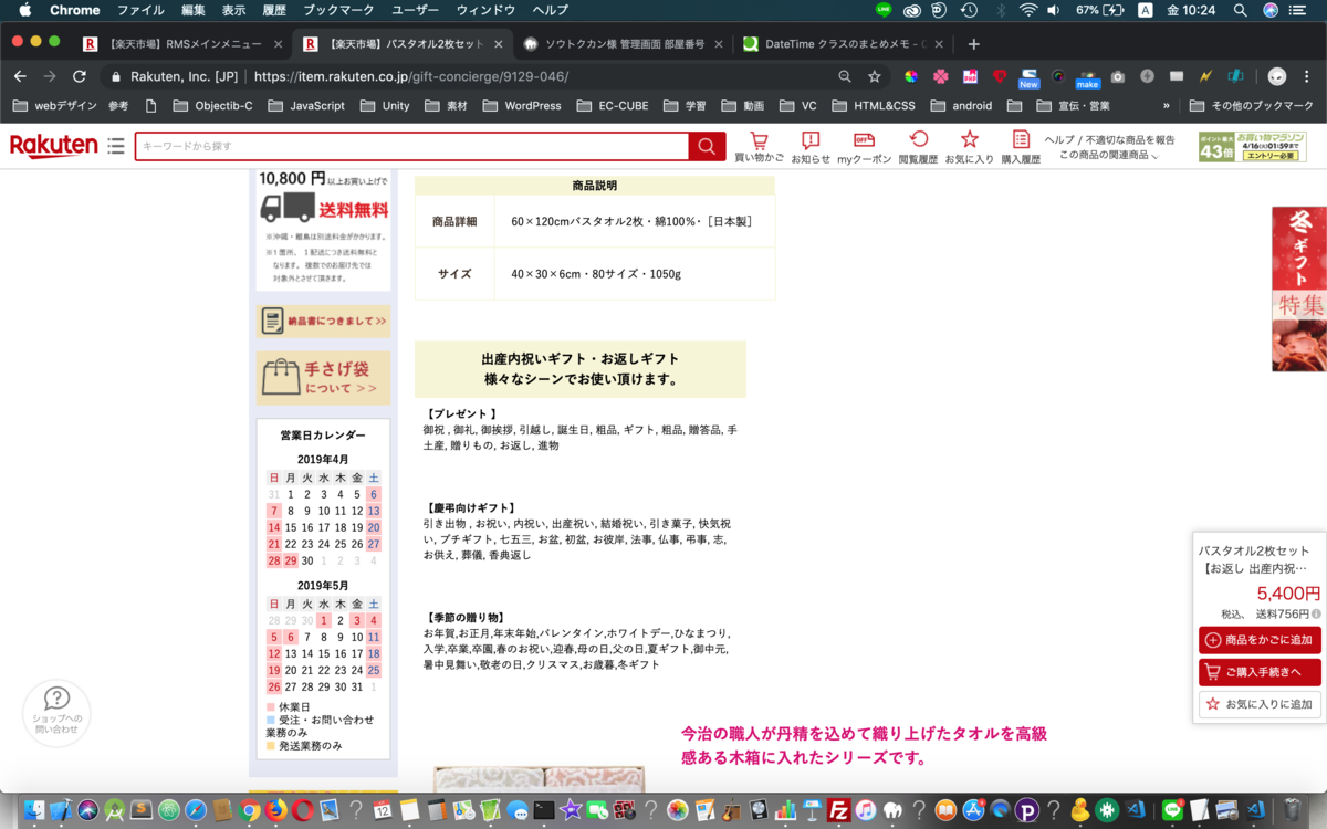 f:id:toshi-n:20190412212930p:plain