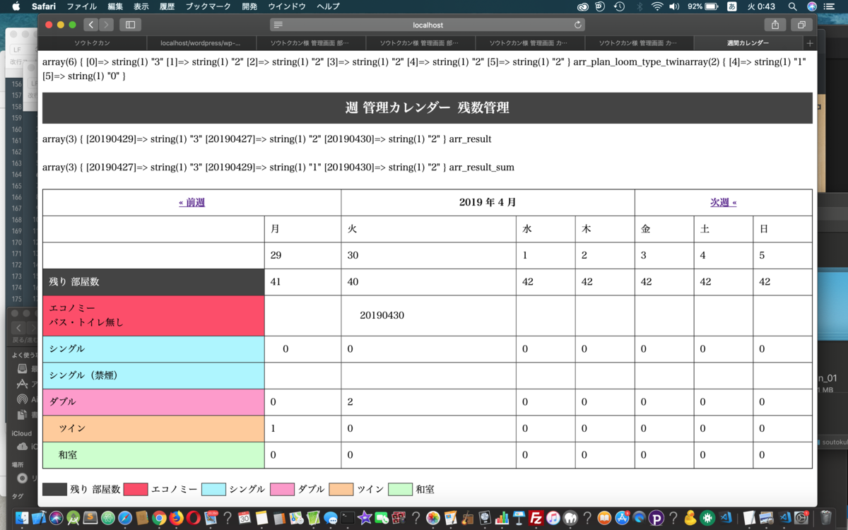 f:id:toshi-n:20190430004455p:plain