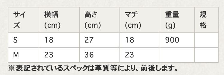 f:id:toshi-pixy:20201226231448p:plain