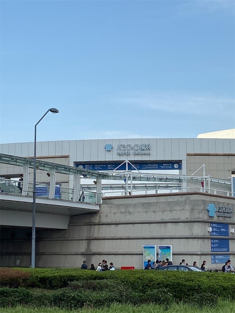 f:id:toshi-taikenblog:20191030081548j:image