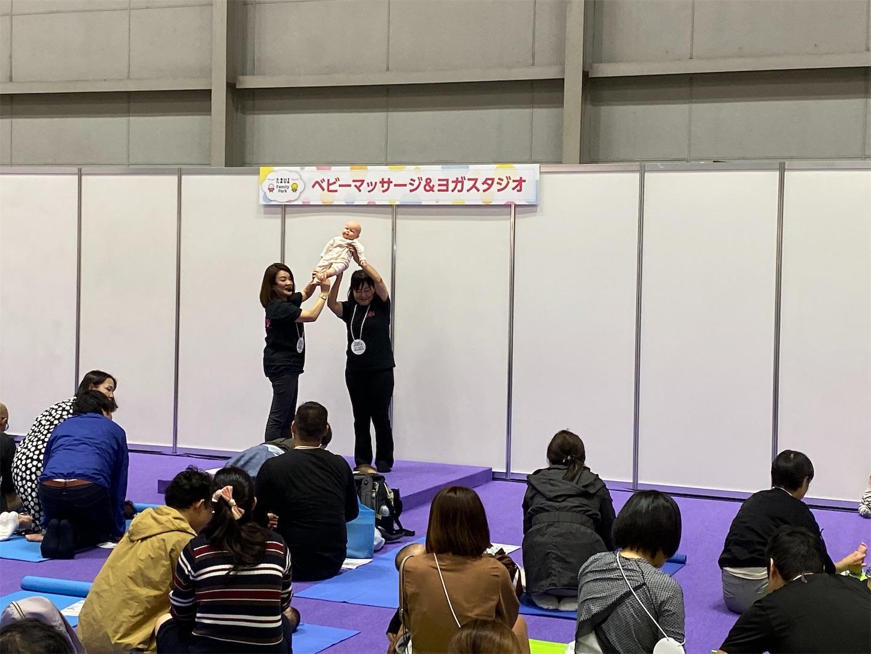 f:id:toshi-taikenblog:20191030184912j:image