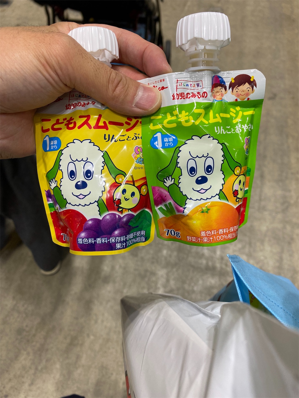 f:id:toshi-taikenblog:20191031083528j:image