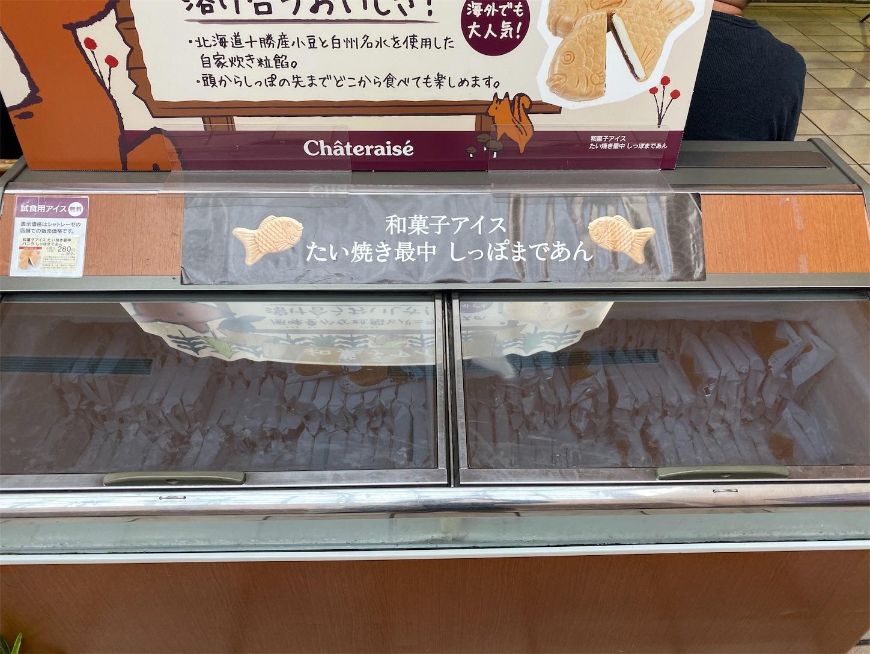 f:id:toshi-taikenblog:20191031224004j:image