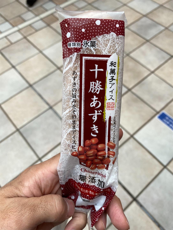 f:id:toshi-taikenblog:20191031225504j:image