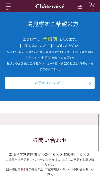 f:id:toshi-taikenblog:20191102071754j:image
