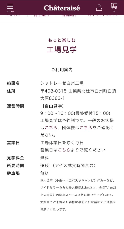 f:id:toshi-taikenblog:20191102071952p:image