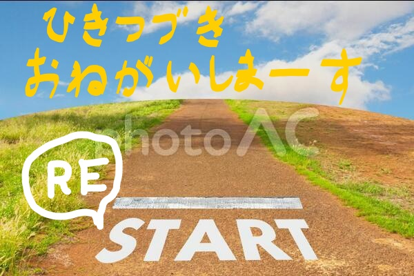 f:id:toshi0227:20210918110950j:plain