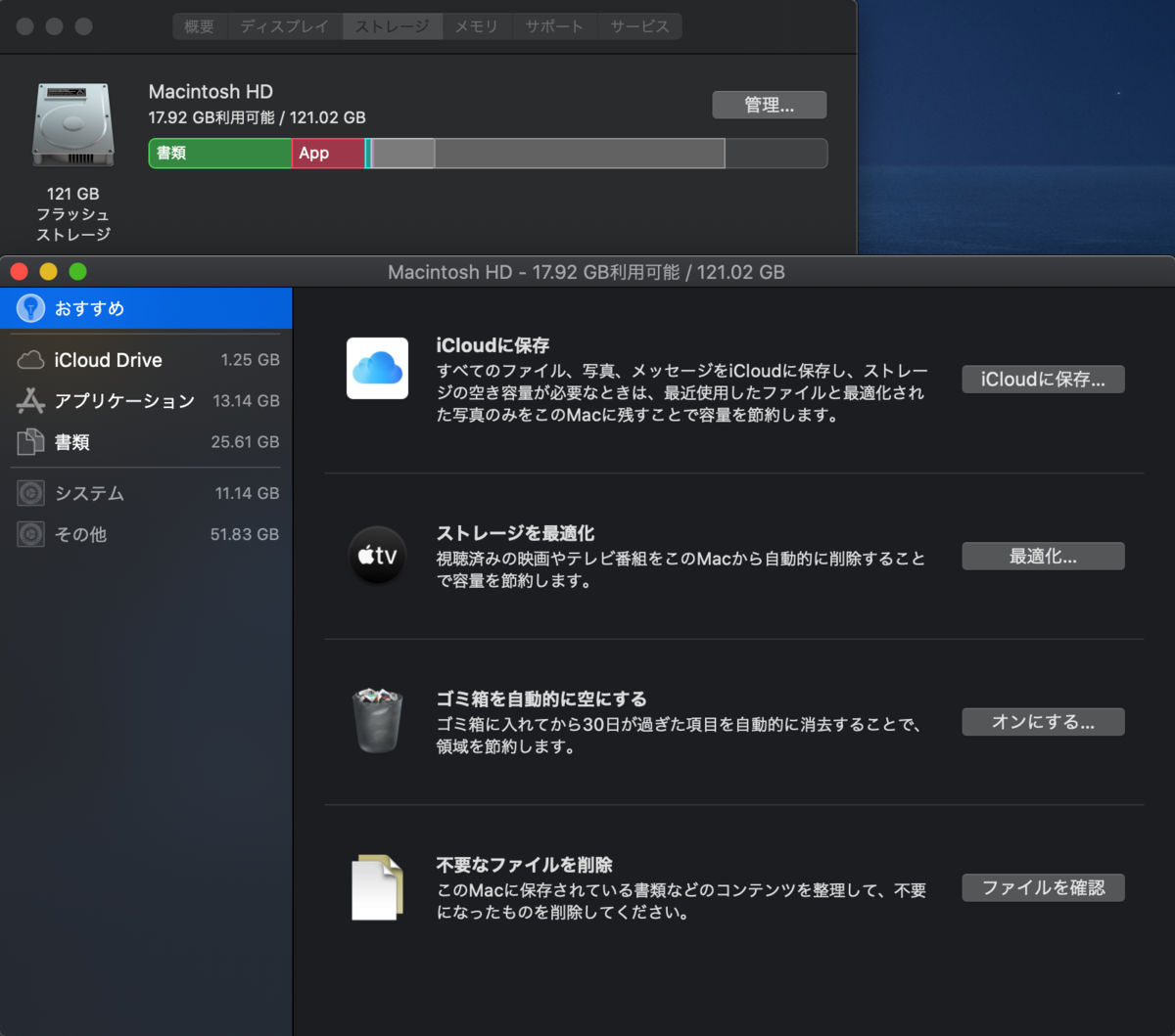 f:id:toshi0383:20200423214842p:plain