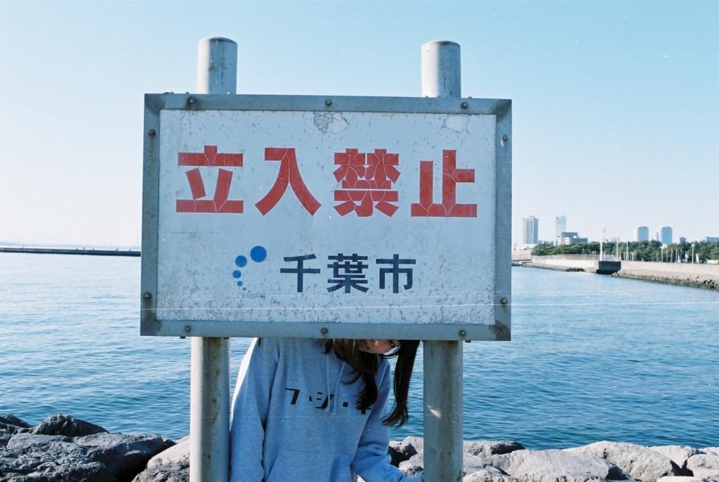 f:id:toshi0690:20170221210716j:plain