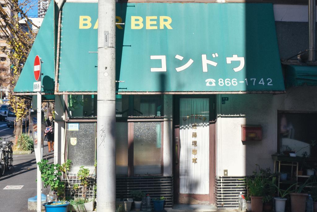 f:id:toshi0690:20190101214620j:plain