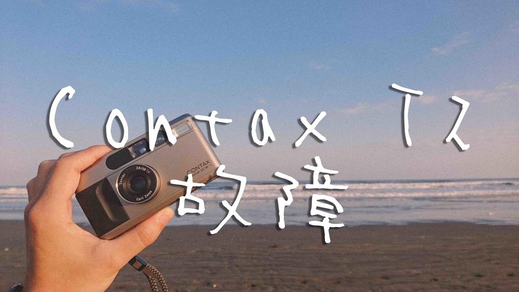 f:id:toshi0690:20190313123427j:plain