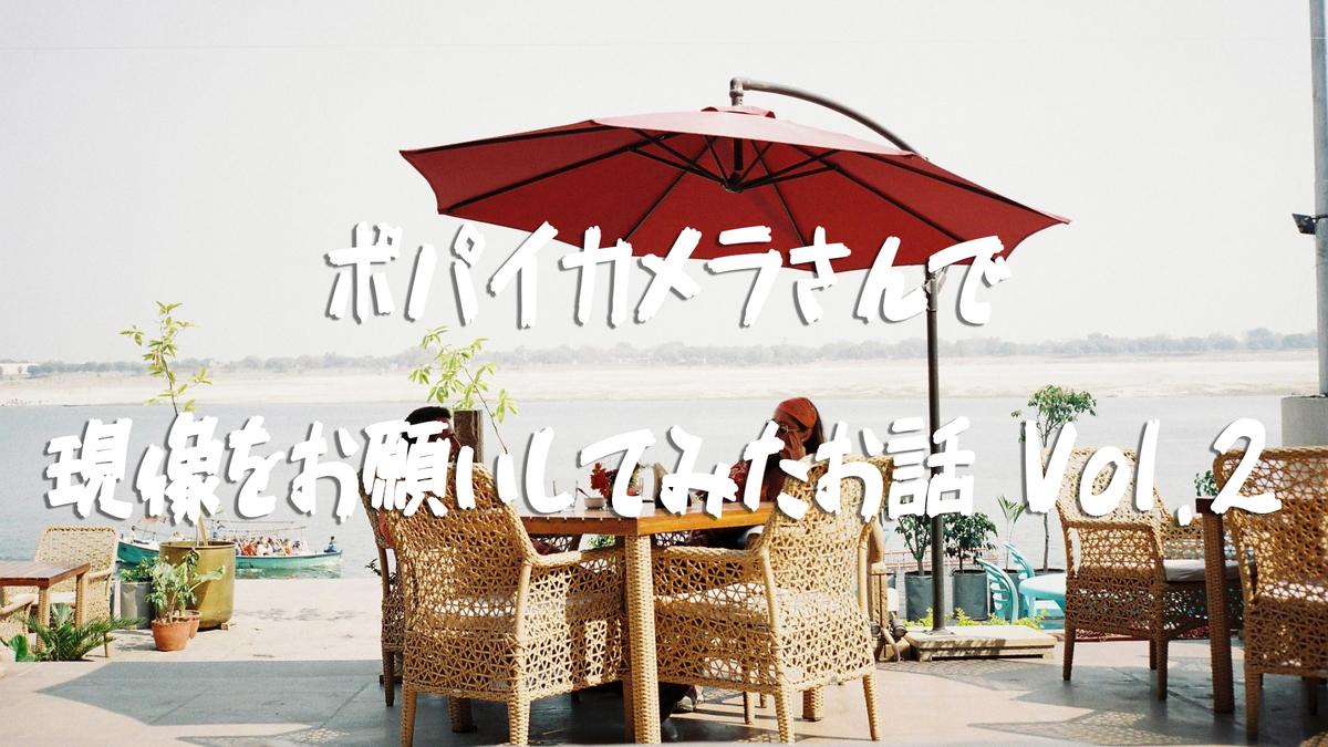 f:id:toshi0690:20190330224124j:plain