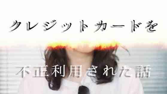f:id:toshi0690:20190409231408j:plain