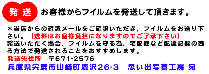 f:id:toshi0690:20190511234345p:plain