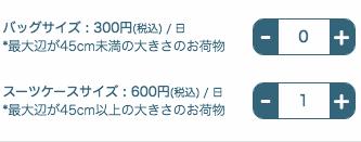 f:id:toshi0690:20190714223858p:plain