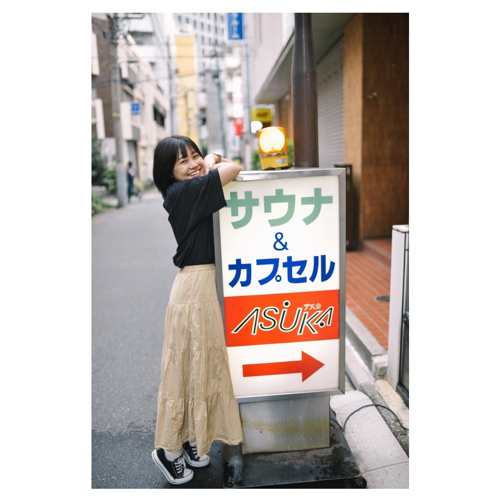 f:id:toshi0690:20190914220948j:plain