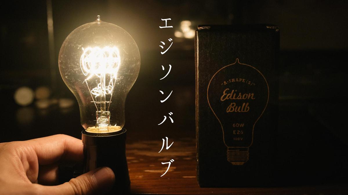f:id:toshi0690:20191219205049j:plain
