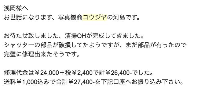 f:id:toshi0690:20200106213150p:plain