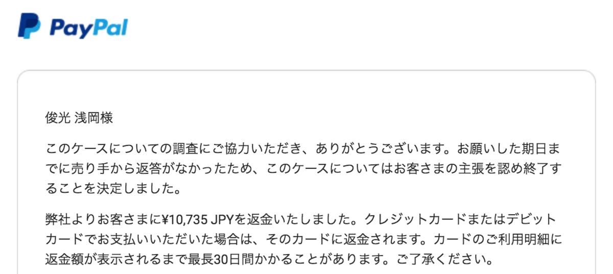 f:id:toshi0690:20200218230822p:plain