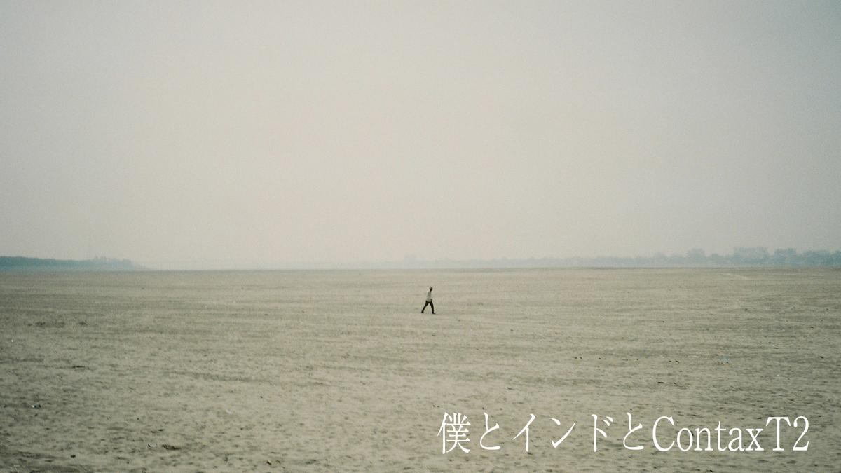 f:id:toshi0690:20200414223856j:plain