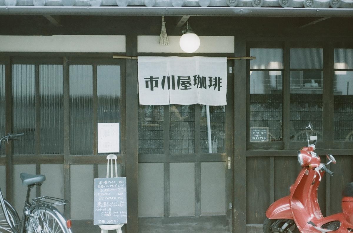 f:id:toshi0690:20200424023900j:plain