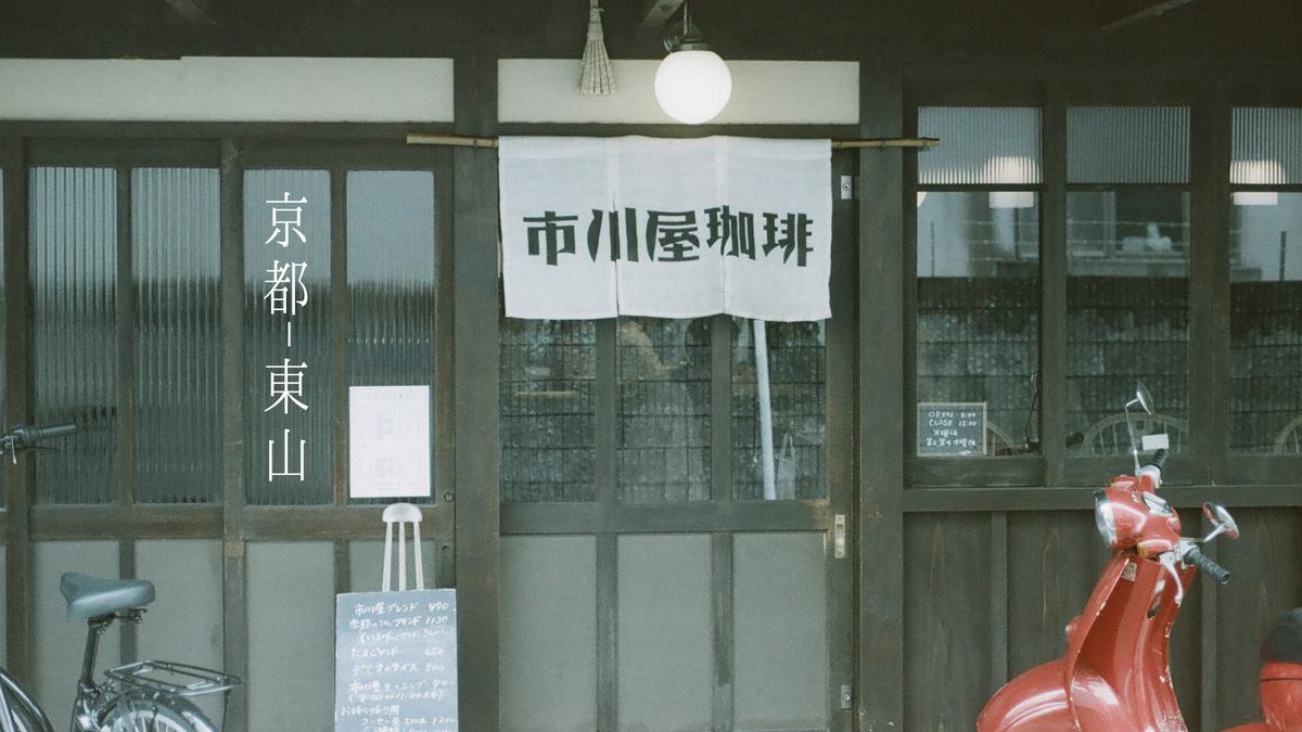 f:id:toshi0690:20200424024737j:plain