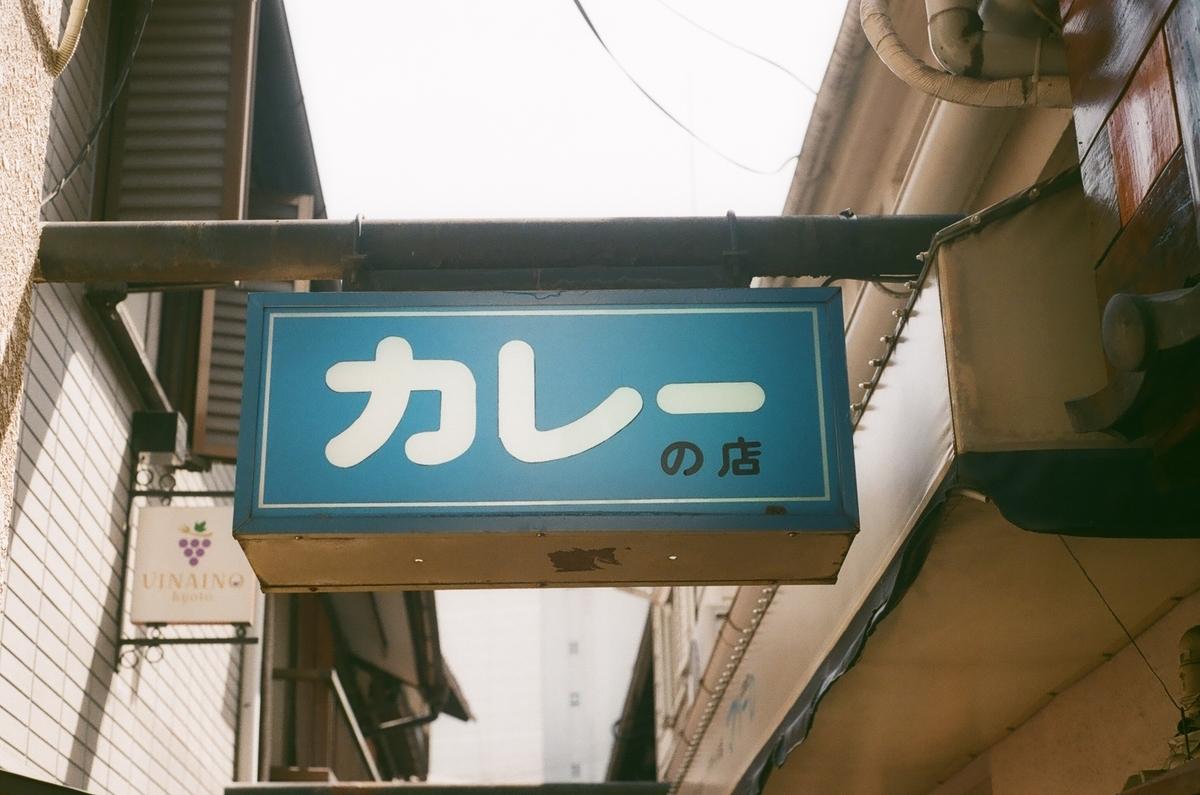 f:id:toshi0690:20200424212340j:plain