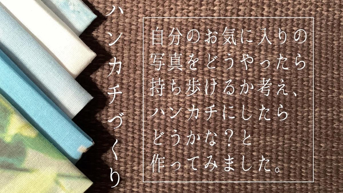 f:id:toshi0690:20200503022719j:plain