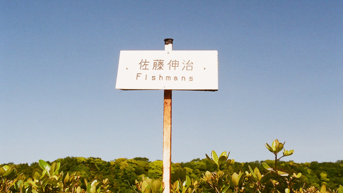 f:id:toshi0690:20200606192538j:plain