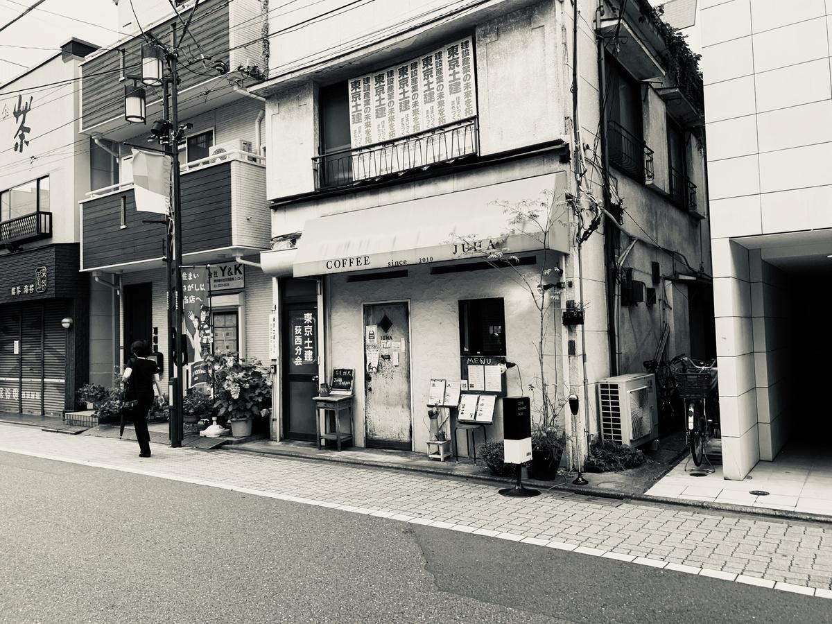 f:id:toshi0690:20200713005601j:plain