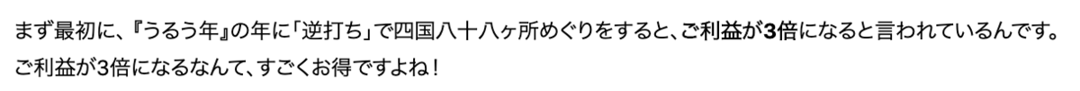 f:id:toshi0690:20200729221127p:plain