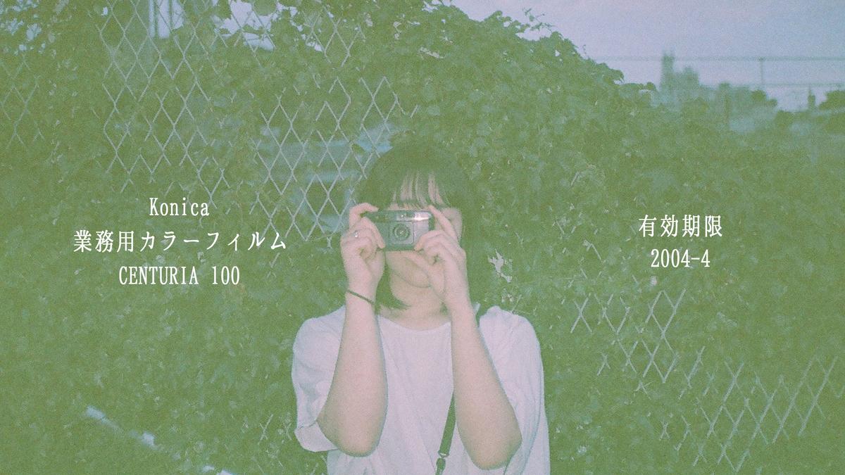 f:id:toshi0690:20200802192226j:plain